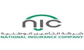شركة التأمين الوطنية  NICتدعم فعاليات اليوم الطبي والمنفذ من قبل  نادي دير قديس