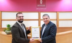 بنك فلسطين أول مؤسسة مصرفية تحصل على شهادة الإلتزام بمعايير أمن المعلومات وبيانات الدفع
