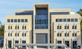 سلطة النقد تصدر تعليمات للمصارف العاملة في فلسطين