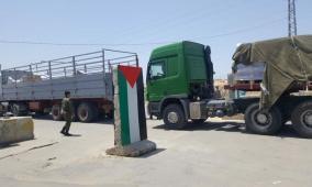 الكيلة: شحنة من المساعدات الطبية ووحدات الدم تصل غزة غدا الاحد