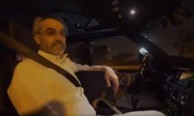 فيديو|: الوليد بن طلال يرافق ابنته 'ريم' خلال قيادتها للسيارة