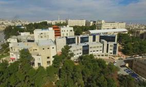 جامعتا القدس وهارفارد توقعان اتفاقية هي الاولى من نوعها في فلسطين