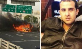 القبض على قاتلي الشاب علي عامر في كفر قاسم