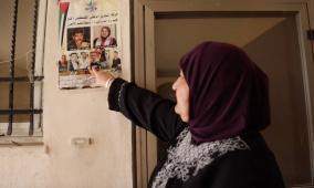 خنساء فلسطين