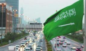 """قانون """"الذوق العام"""" يسري في السعودية اعتبارا من اليوم"""