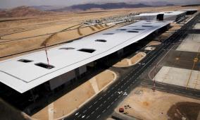 الأردن يعترض على مطار إسرائيلي يجري افتتاحه اليوم قرب حدوده