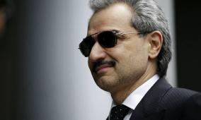 الوليد بن طلال يتبرع بمليون دولار لأسر ضحايا هجوم نيوزيلندا