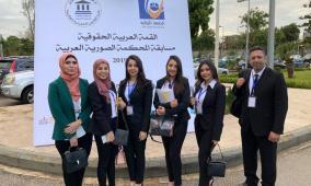 جامعة بيرزيت الأولى في مسابقة المحكمة الصورية العربية
