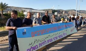 مجد الكروم : إحتجاجات مستمرة ضد العنف والجريمة