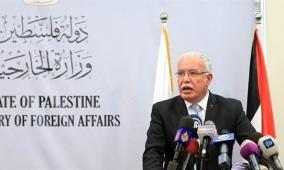 الخارجية تنفي المشاركة في المؤتمر الانشقاقي حول تمثيل الجاليات الفلسطينية في أميركا اللاتينية