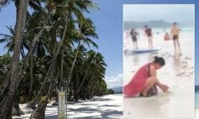 فوطة طفل تقفل شاطئاً في الفلبين