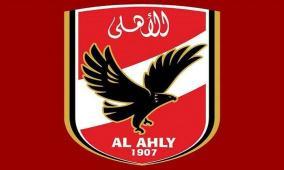 الأهلي المصري يقيل مديره الفني الأوروغوياني