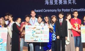 جامعة القدس تحصد المركز الثاني على مستوى آسيا في مؤتمر العلوم الـ13 في الصين