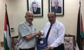 """اعتماد برنامج التمويل الأصغر """"Microfinance"""" الأول من نوعه في الجامعات الفلسطينية"""