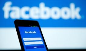 فيسبوك تعتزم منع المعلنين من تعديل عناوين المقالات الصحافية