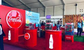 )كوكاكولا/كابي) و(الطيف) تشاركان برعاية ذهبية لمعرض فلسطين الغذائي 2019