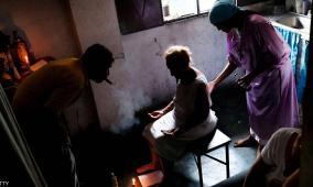 الأعشاب والشعوذة علاج المرضى في فنزويلا