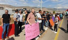 تظاهرة قبالة مقر للشرطة في الناصرة تصديا للجريمة