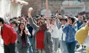 مظاهرة نسائية عام 1988 في بيت ساحور