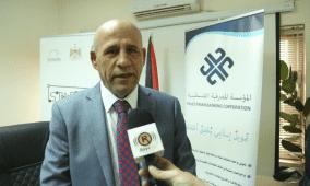 المؤسسة المصرفية الفلسطينية والصندوق الفلسطيني للتشغيل يوقعان اتفاقيات