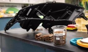 بقايا القهوة ستصبح قطع غيار في سيارتك الجديدة