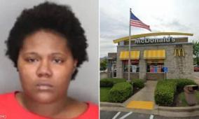 قدموا لها كاتشب بمطعم مكدونالدز فأشهرت السلاح في وجه الجميع!
