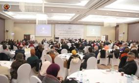 هيئة مكافحة الفساد تختتم مؤتمرها الدولي الأول