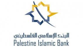 الإسلامي الفلسطيني يدعم مركزا صحيا في سعير