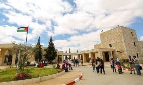بريدج فلسطين برنامج لمساعدة الطلبة الدراسة في الجامعات العالمية