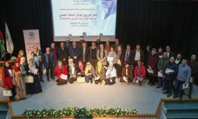 جامعة القدس تحتفل بتكريم باحثيها بناء على إنتاجهم المنشور في قواعد عالمية مصنفة