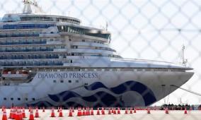"""""""دايموند برينسس"""" سفينة سياحية..انتهت الرحلة على متنها بفيروس كورونا"""