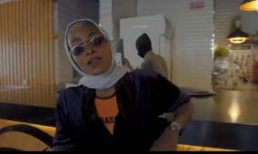 اعتقال مغنية راب سعودية