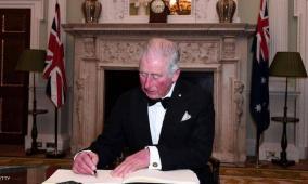 ولي العهد البريطاني يخرج من العزل