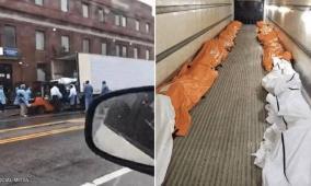 فيديو شاحنة الجثث بسبب كورونا يثير الذعر في نيويورك