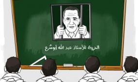 حول اعتقال عبدالله ابو شرخ: وقفة مع الضمير والعقل الحمساوى