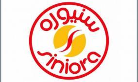 """""""سنيورة"""" توزع طرود غذائية على العائلات المتضررة في محافظة القدس"""