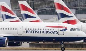 مقترح بريطاني بتحويل الطائرات إلى غرف عناية مركزة