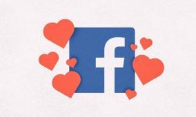 فيسبوك تطلق تطبيقا مخصصا للأزواج