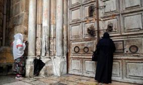 كنيسة القيامة تتراجع عن فتح أبوابها أمام المؤمنين