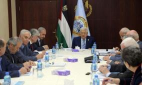 """رام الله: """"تمكين للتأمين"""" تعقد اجتماع هيئتها العامة العادي وغير العادي"""