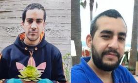 تظاهرتان في يافا وحيفا نصرة لإياد الحلاق ومصطفى يونس