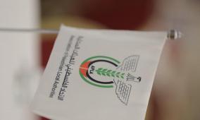 الاتحاد الفلسطيني للهيئات المحلية يؤكد على عدم التعامل المباشر مع دولة الاحتلال