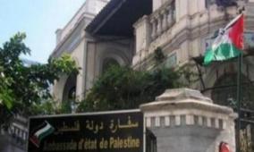سفارتنا بالقاهرة تحدد موعد حجز المواطنين الراغبين بالعودة للضفة
