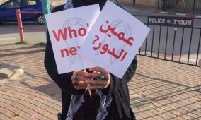 والدان وشقيقان اعتدوا على ابنتهم وسكبوا عليها مادة حارة