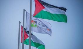 اعتماد إعادة تشكيل اللجان العامة لمجلس بلدي رام الله