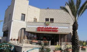 مع ارتفاع اصابات كورونا.. مجلس كفرقرع يعلن حالة الطوارئ