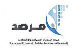 جهوزية النظام المصرفي الفلسطيني في مواجهة أزمة كورونا