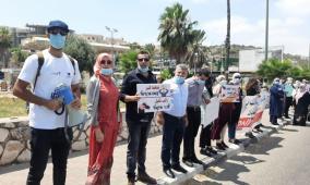 تظاهرة لعاملين اجتماعيين في وادي عارة احتجاجا على ظروف عملهم