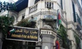 سفارتنا بالقاهرة: نتواصل مع السلطات المصرية لتأمين عودة العالقين