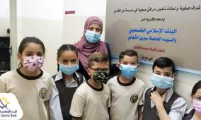 الإسلامي الفلسطيني يدعم بناء وتجهيز غرفتين صفيتين في مدرسة نور القدس